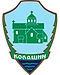 герб Колашин