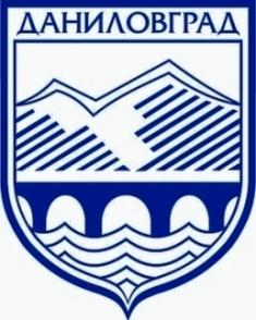 герб Даниловград