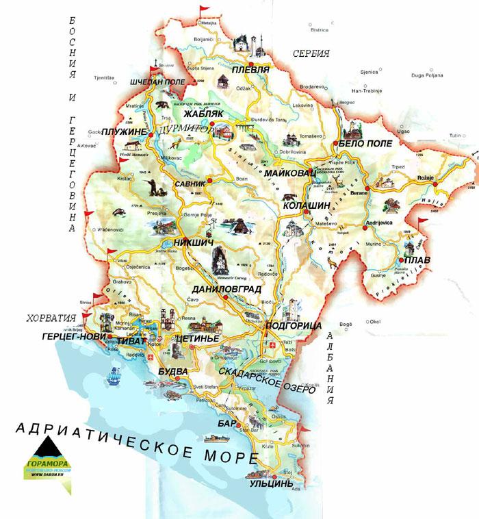 Карта для туристов Черногория
