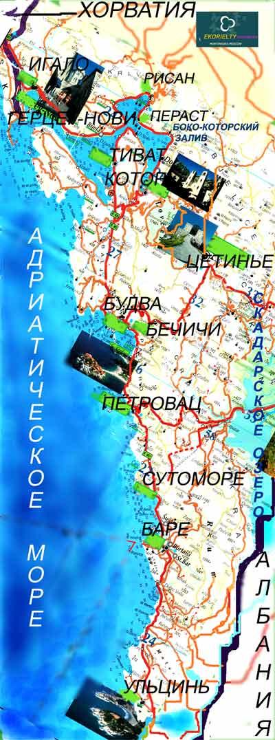 карта национальных парков