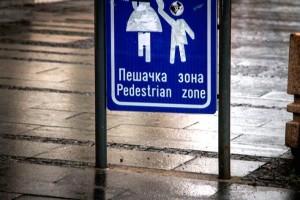 табличка на тротуаре в Сербии Белград