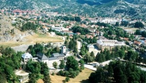 Cetinje-town Цетинье