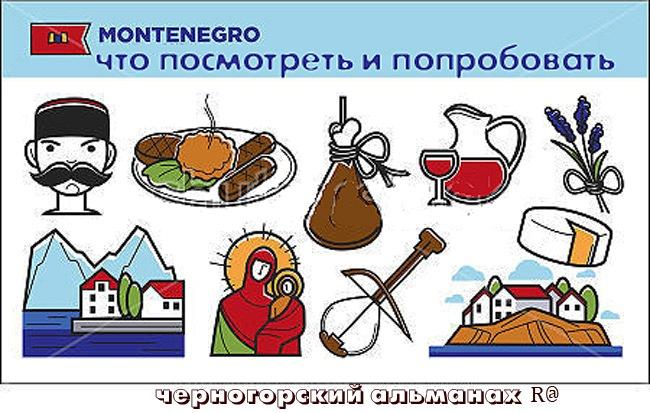 Что посмотреть в  Черногории. ТОП -10 достопримечательностей с расписанием автобусов