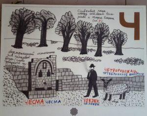 картинка Черногория