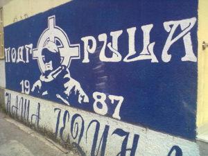 граффити в Черногории
